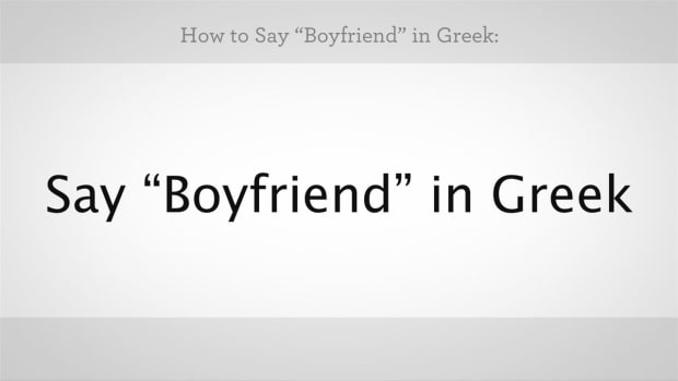"ZI. How to Say ""Boyfriend"" & ""Girlfriend"" in Greek Promo Image"