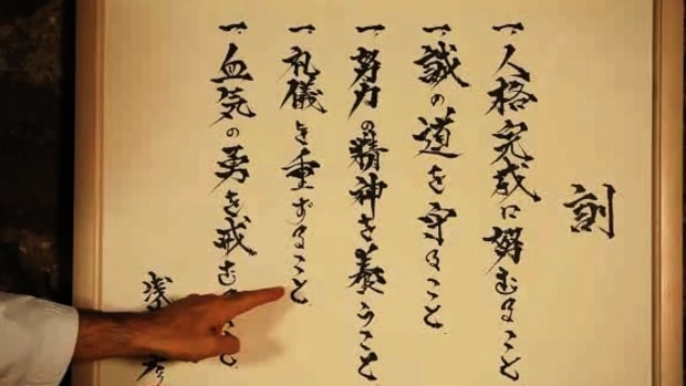 ZB. What Is a Dojo Kun in Karate? Promo Image