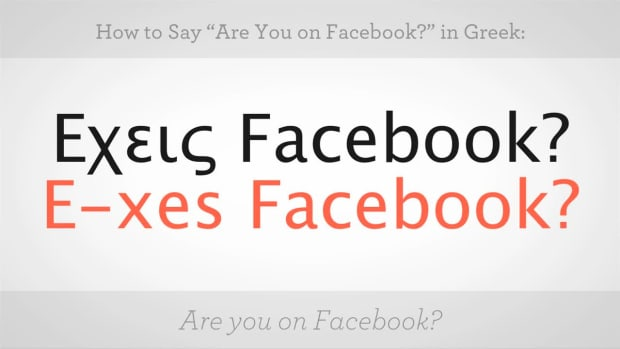 "ZZZU. How to Say ""Are You on Facebook"" in Greek Promo Image"