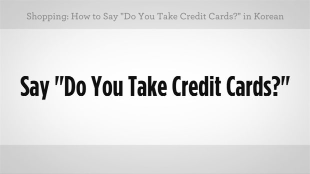 "ZP. How to Say ""Do You Take Credit Cards"" in Korean Promo Image"