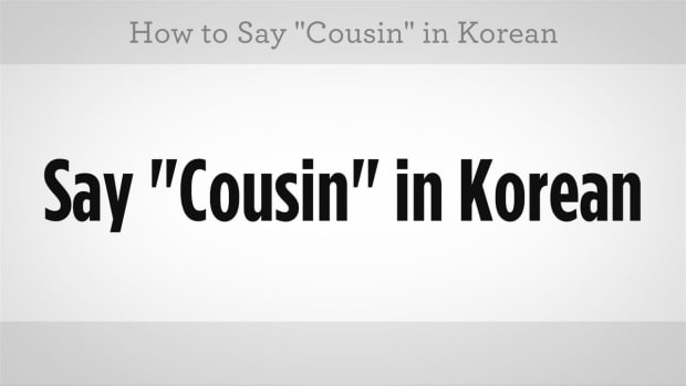 "ZY. How to Say ""Cousin"" in Korean Promo Image"
