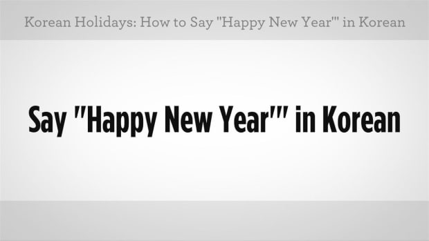"ZZC. How to Say ""Happy New Year"" in Korean Promo Image"