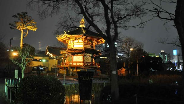 I. Visiting Ueno Kōen in Tokyo Promo Image