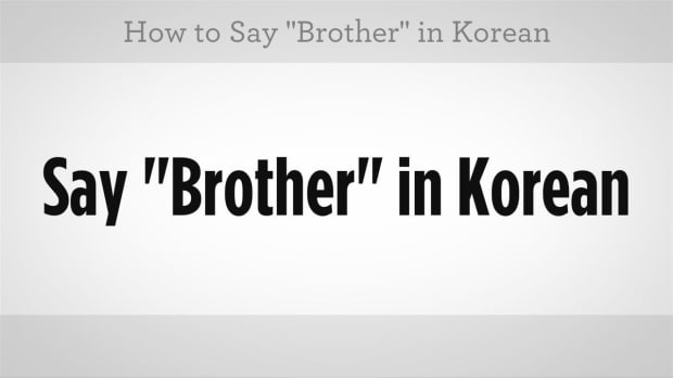 "ZV. How to Say ""Brother"" in Korean Promo Image"