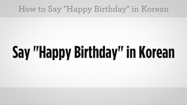 """H. How to Say """"Happy Birthday"""" and """"How Old Are You"""" in Korean Promo Image"""