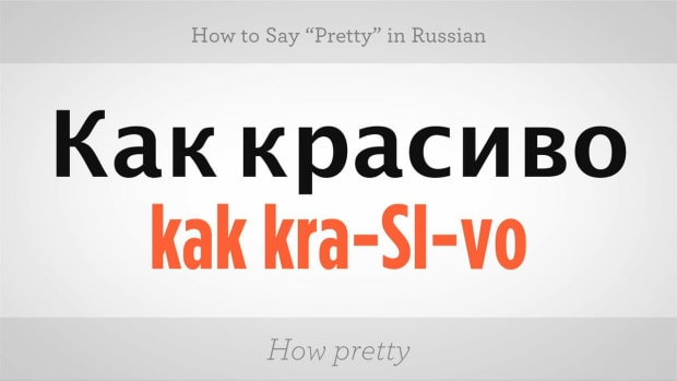 "ZX. How to Say ""Pretty"" in Russian Promo Image"