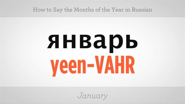 ZU. How to Say the Months of the Year in Russian Promo Image