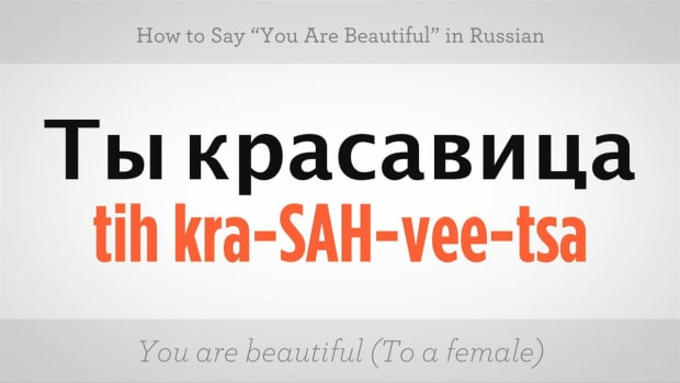 "ZY. How to Say ""You Are Beautiful"" in Russian Promo Image"