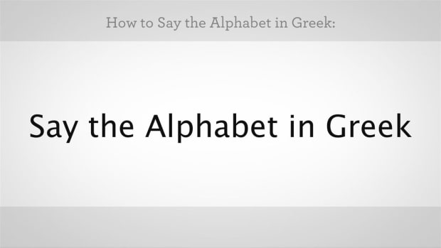ZZZG. How to Say the Alphabet in Greek Promo Image