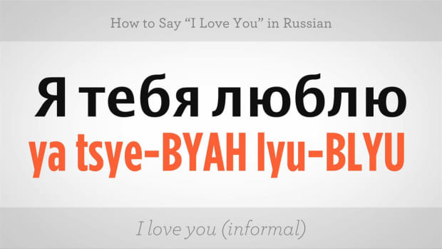 "F. How to Say ""I Love You"" in Russian Promo Image"