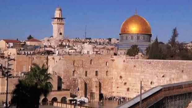 ZI. How to Visit Jerusalem's Western Wall Promo Image