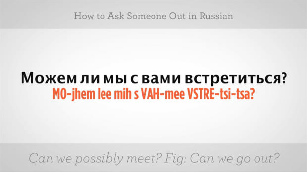 ZZ. How to Ask Someone Out in Russian Promo Image