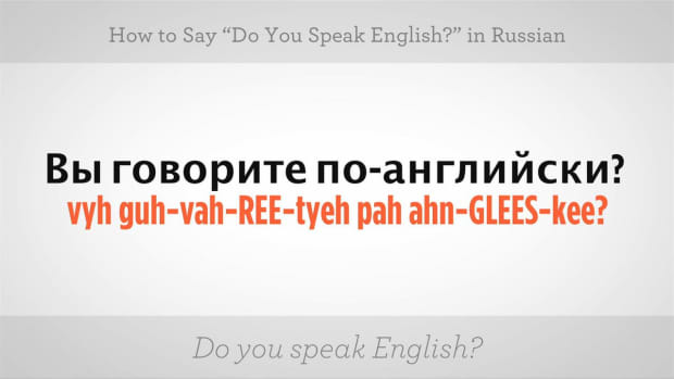 "ZB. How to Say ""Do You Speak English"" in Russian Promo Image"