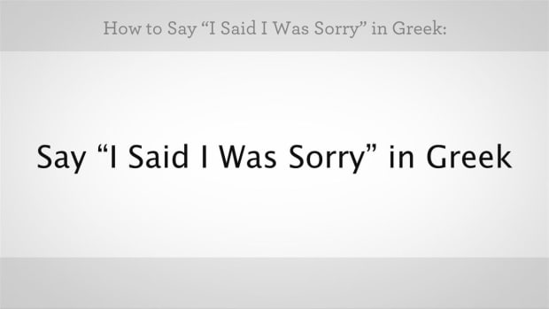 "ZZZP. How to Say ""I Said I Was Sorry"" in Greek Promo Image"