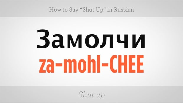 "ZZL. How to Say ""Shut Up"" in Russian Promo Image"
