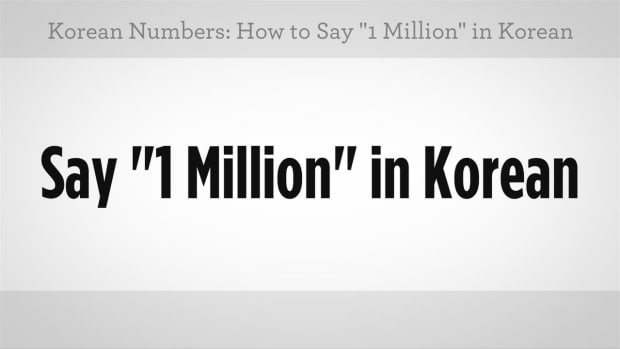 "ZZQ. How to Say ""1 Million"" in Korean Promo Image"