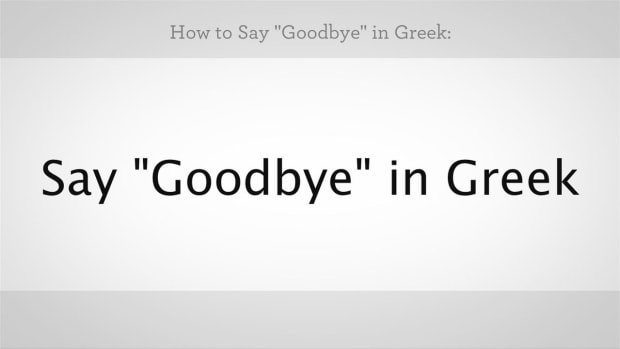 "C. How to Say ""Goodbye"" in Greek Promo Image"