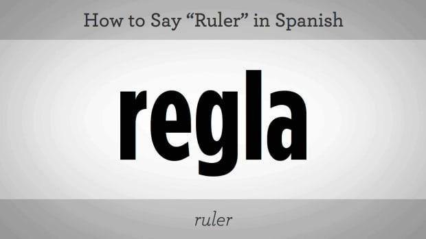 """ZA. How to Say """"Ruler"""" in Spanish Promo Image"""
