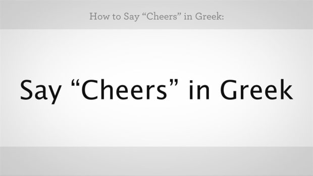 "ZD. How to Say ""Cheers"" in Greek Promo Image"