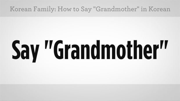 "ZZ. How to Say ""Grandmother"" & ""Grandfather"" in Korean Promo Image"