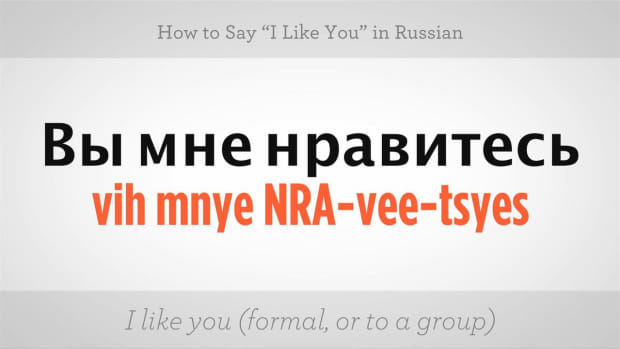 "ZZF. How to Say ""I Like You"" in Russian Promo Image"
