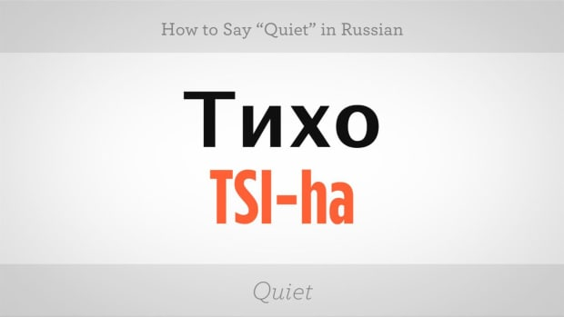 "ZZK. How to Say ""Quiet"" in Russian Promo Image"
