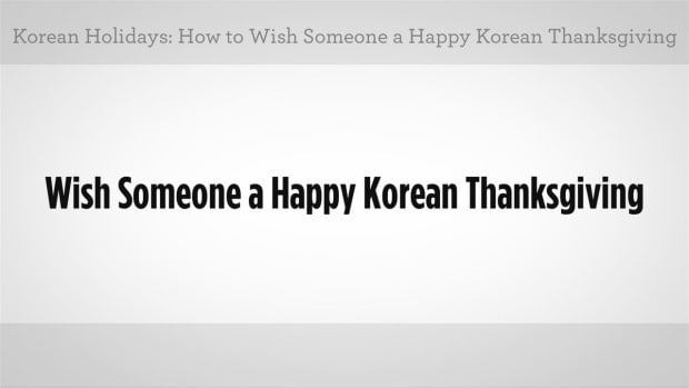 ZZE. How to Wish Someone a Happy Korean Thanksgiving in Korean Promo Image
