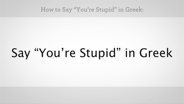 "ZZZL. How to Say ""You're Stupid"" in Greek Promo Image"