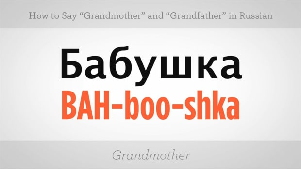 "ZF. How to Say ""Grandmother"" & ""Grandfather"" in Russian Promo Image"