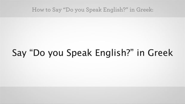 "ZG. How to Say ""Do You Speak English"" in Greek Promo Image"
