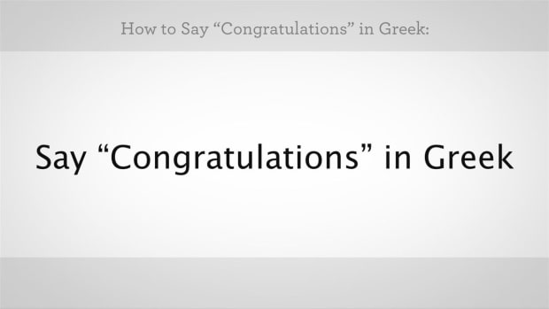 "ZX. How to Say ""Congratulations"" in Greek Promo Image"