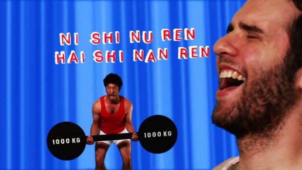 H. How to Trash Talk Athletes in Chinese Promo Image