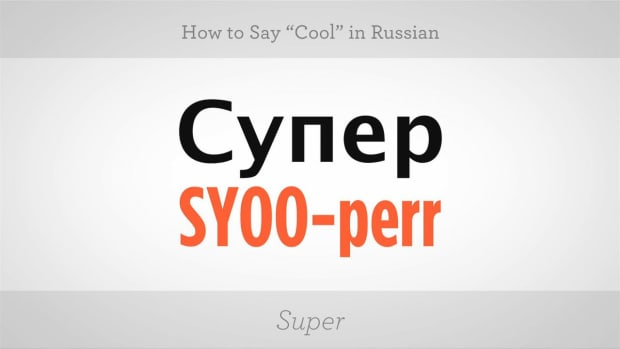 "ZZC. How to Say ""Cool"" in Russian Promo Image"