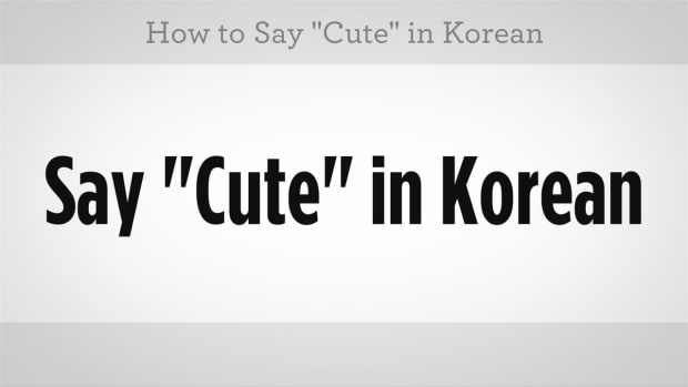 "P. How to Say ""Cute"" in Korean Promo Image"