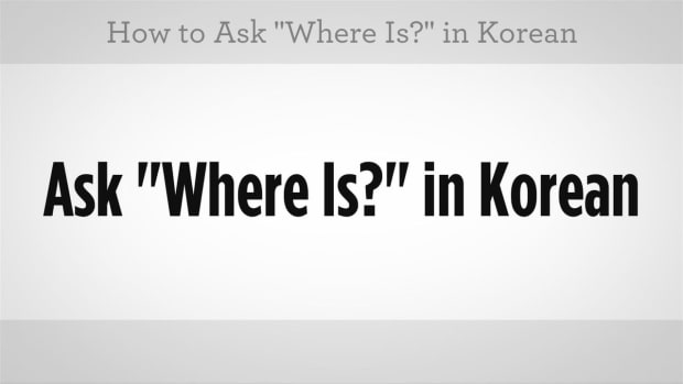 "ZL. How to Say ""Where Is"" and ""Where Is the Train Station"" in Korean Promo Image"