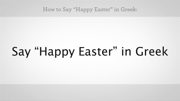 "ZR. How to Say ""Happy Easter"" in Greek Promo Image"