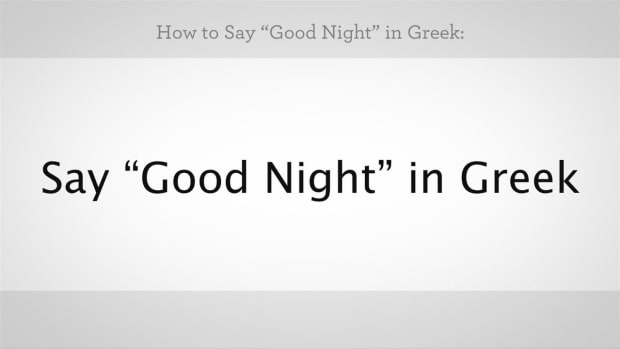 "N. How to Say ""Good Night"" in Greek Promo Image"