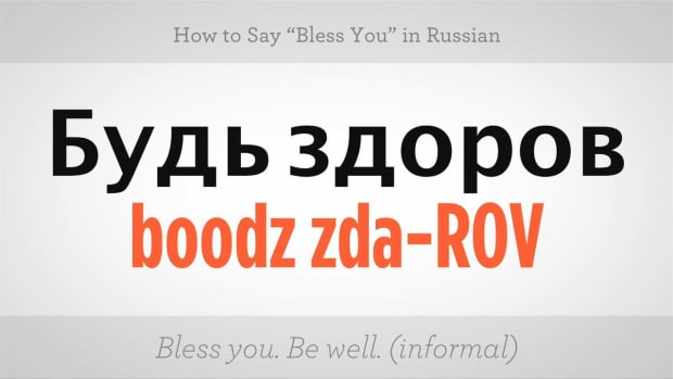 "ZZB. How to Say ""Bless You"" in Russian Promo Image"