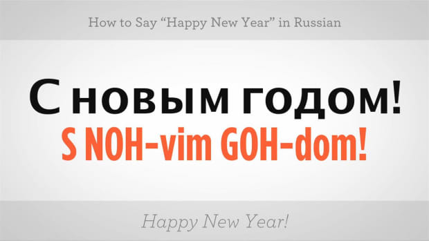 "ZK. How to Say ""Happy New Year"" in Russian Promo Image"