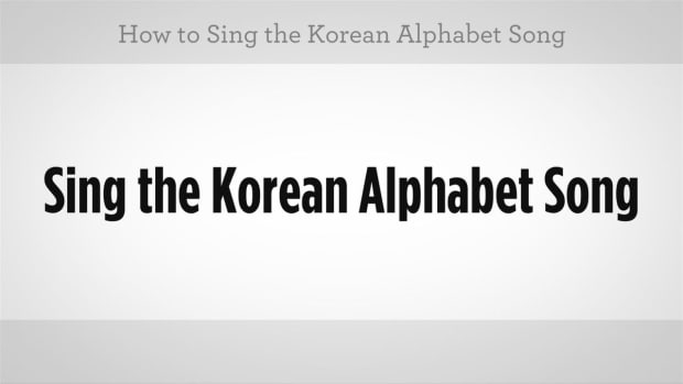 ZZR. How to Sing the Korean Alphabet Song Promo Image