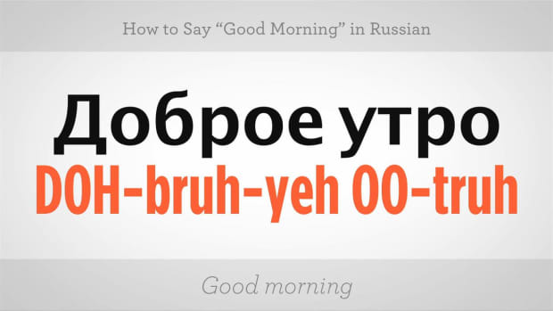 "I. How to Say ""Good Morning"" in Russian Promo Image"