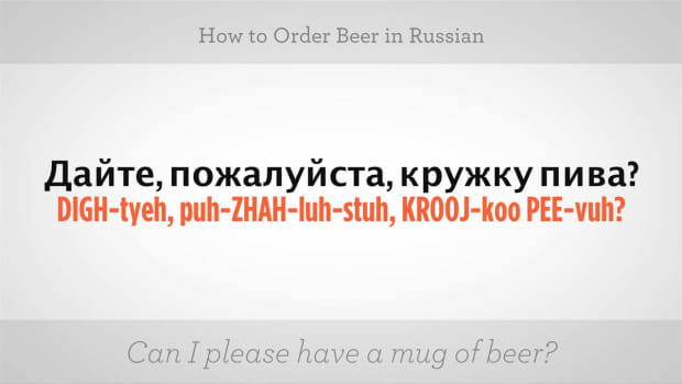 ZP. How to Order Beer in Russian Promo Image