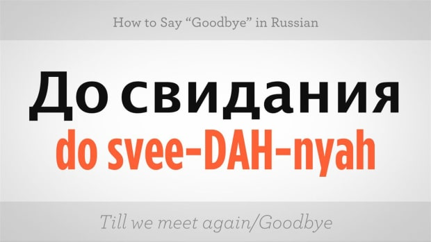 "C. How to Say ""Goodbye"" in Russian Promo Image"