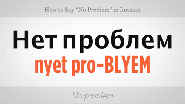 "ZZJ. How to Say ""No Problem"" in Russian Promo Image"