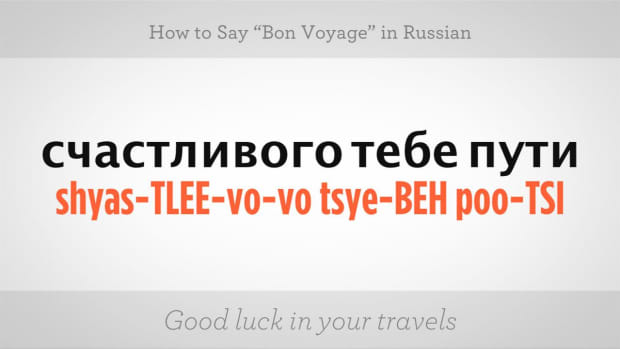 "ZZQ. How to Say ""Bon Voyage"" in Russian Promo Image"