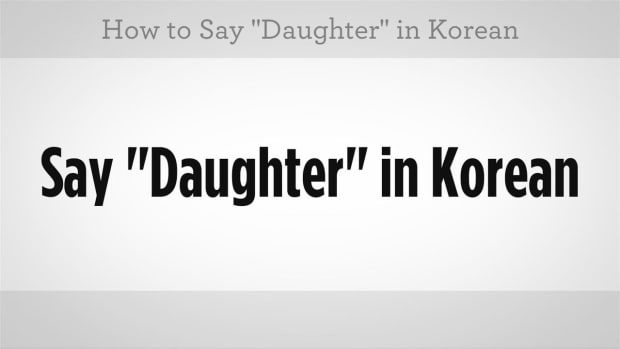 "ZT. How to Say ""Son"" & ""Daughter"" in Korean Promo Image"