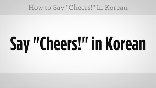 "ZK. How to Say ""Cheers"" in Korean Promo Image"