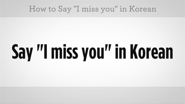"O. How to Say ""I Miss You"" in Korean Promo Image"