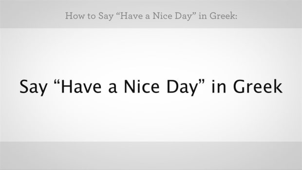 "ZZA. How to Say ""Have a Nice Day"" in Greek Promo Image"