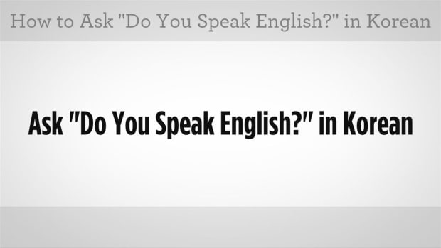 "ZQ. How to Say ""Do You Speak English"" in Korean Promo Image"